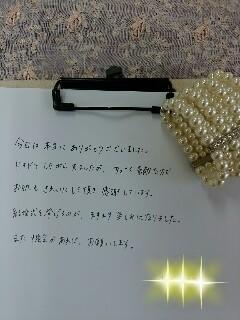 16-10-29-21-03-37-113_deco-240x320.jpg