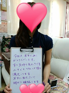 16-11-14-18-30-27-100_deco-240x320.jpg