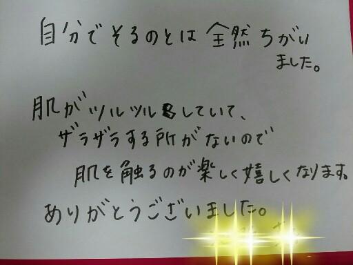 17-04-03-19-41-20-122_deco-512x384.jpg