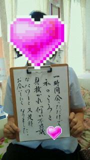 2014081321100000.jpg