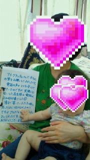 2014081421160000.jpg