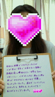 2015090519590000.jpg