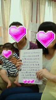 2015092619290000.jpg